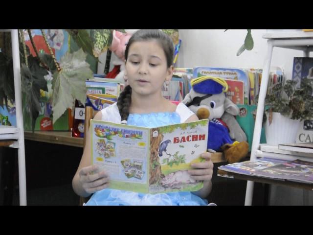 Изображение предпросмотра прочтения – АлисаНасыйрова читает произведение «Басня Стрекоза и Муравей» И.А.Крылова