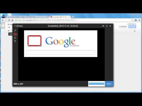TechSmith SnagIt for Google Chrome (TH)