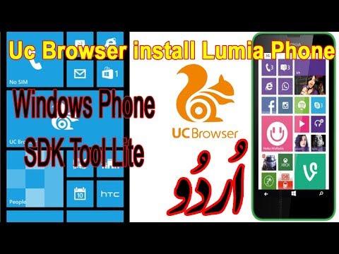 Windows Phone SDK Tool Lite Install 2019   Uc Browser Install Lumia Phone   Urdu