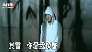 [Vietsub] Em Muốn Anh Giống Ai - Dicky Cheung - Trương Vệ Kiện