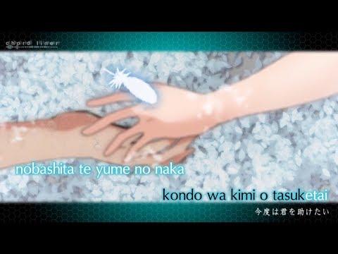 [Karaoke | off vocal] chord liner  [OtsuP]