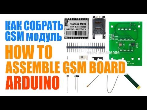 Видео Инструкция для arduino basic kit