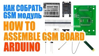 How to Assemble NEOWAY m590 for Arduino. Instruction. Как собрать плату GSM-модуль м590 deadpool(How to Assemble NEOWAY m590 board for Arduino. Instruction to assemble. Step by step. Support channel: - PayPal: vterescsuk@dotoca.net - WMZ: ..., 2016-02-16T17:55:34.000Z)
