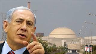 Israel Prepara sus Reactores para Atacar a Hezbollah o Iran