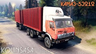 Spintires 2014 - КамАЗ-53212