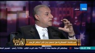 مساء القاهرة - المحامي اشرف عمران : مبارك هو اول من قرر محاكمة المدنيين امام القضاء العسكري