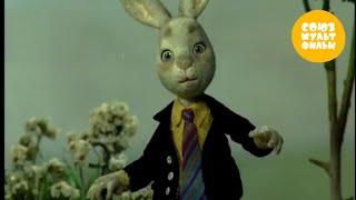 Кролик с капустного огорода - кукольный мультфильм - Союзмультфильм 2005