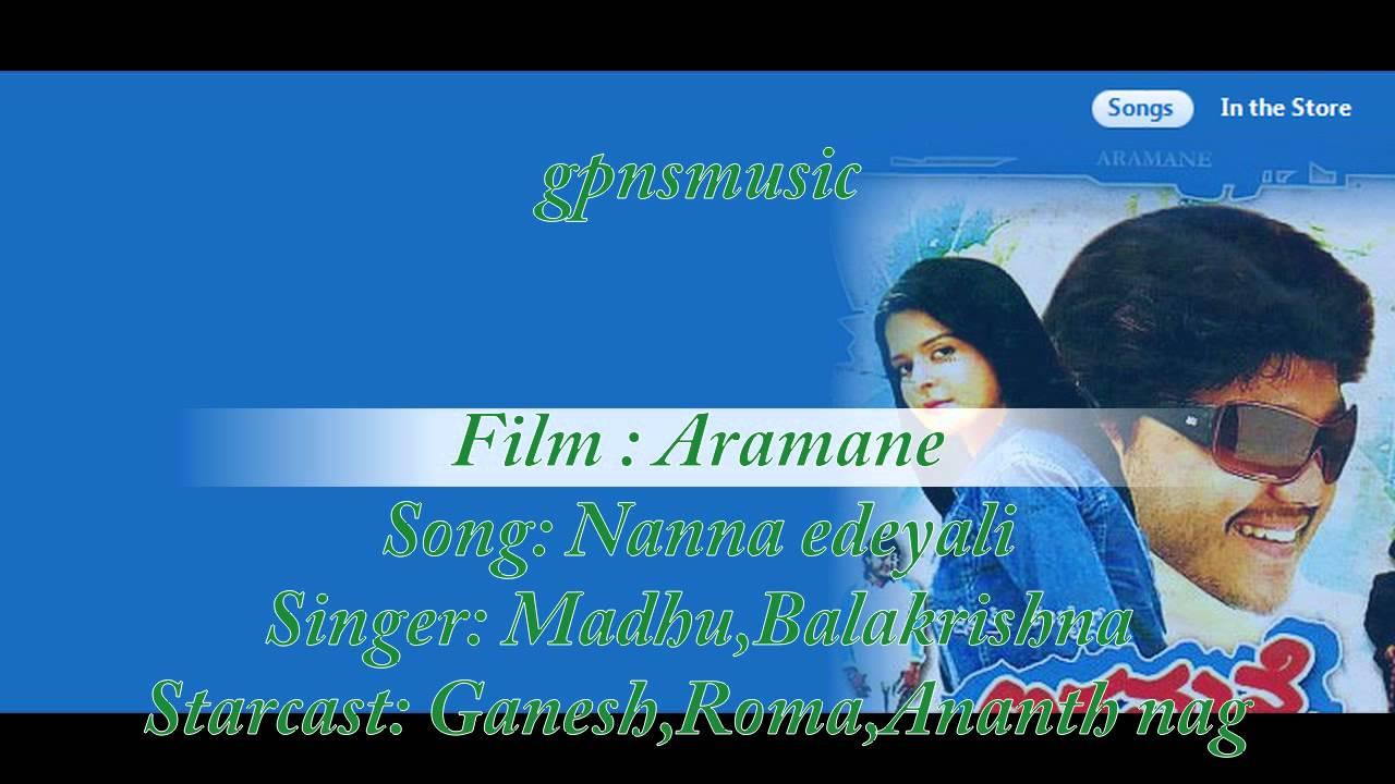 Aramane - IMDb