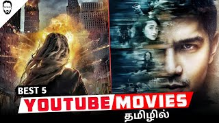 New 5 YouTube Movies in Tamil Dubbed | Best 5 Movies in Tamil Dubbed | Playtamildub