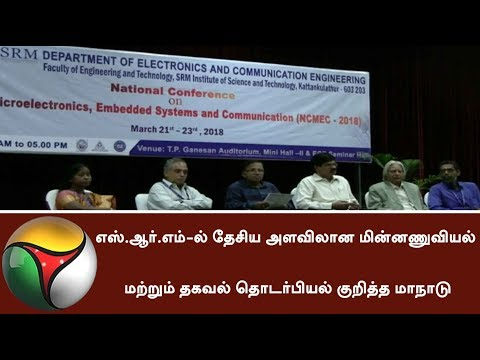 National level conference related to  Electronics and Communication conducted at SRM University #SRM