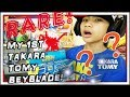 Unboxing My Very First Takara Tomy Beyblade (Mom picked Rare Beyblade)
