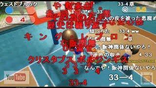 【コメ付き】TASさんがWii Sports Resortに行ってみた【バスケ】 thumbnail