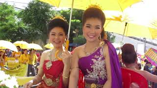 Ubonratchathani, Thailand Tourism Showcase