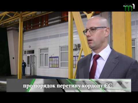 """Станіслав Балуєв про порядк перетину кордону.  """"Соціальний фактор""""(12.06.17)"""