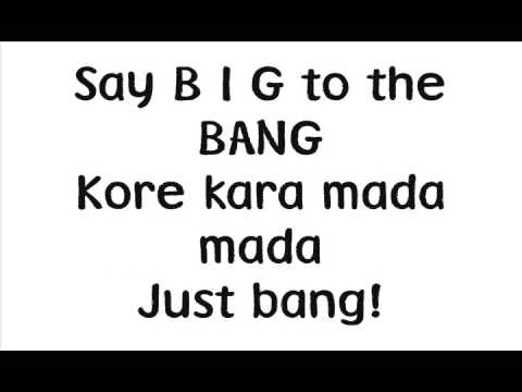Gara Gara Go - Lyrics