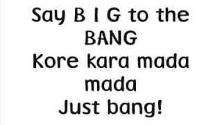 Gara Gara Go  Lyrics