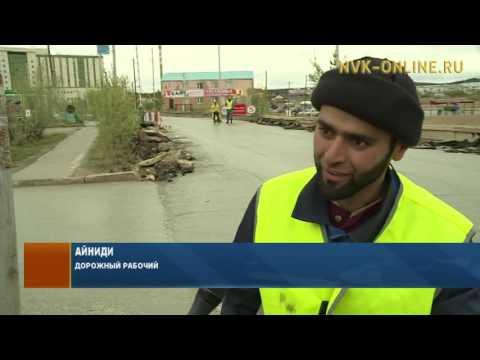 Недвижимость в Якутске -