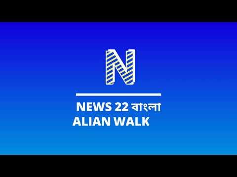 news 22Ringtone