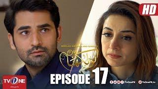 Naulakha | Episode 17 | TV One Drama