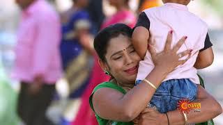 Nandini | 19th March 2019 | UdayaTV