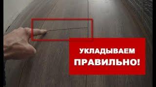 видео Укладка ламината