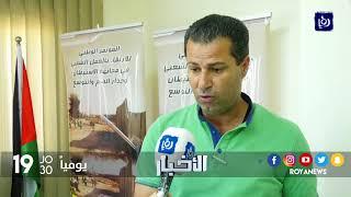 تواصل محاولات الاحتلال للاستيلاء على الأراضي الفلسطينية بأكملها