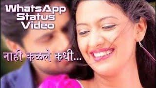 नाही कळलें कधी || Nahi Kalale Kadhi || Whatsapp Status Video