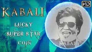 Kabali Lucky Superstar Coin Promo   Rajinikanth   Pa Ranjith   #MuthootFincorp   V Creations