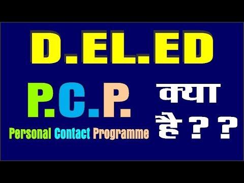 DELED PCP PROGRAM GUIDE LINES