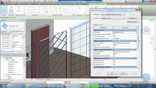 AVysotskiy.com - Видеокурс Revit Architecture - 505 - Навесные стены 1