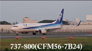 伊丹空港 飛行機 エンジン音比較 60fps thumbnail