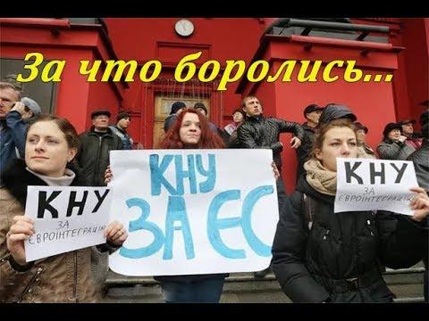 Украинские престижные ВУЗы закрываются из-за морозов