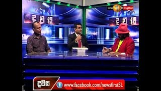 Dawasa Sirasa TV 15th November 2018 with Roshan Watawala, Pubudu Jagoda, Sunil Perera