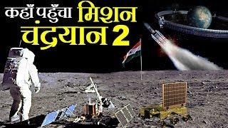 चंद्रयान 2 सफल रहा तो भारत को क्या मिलेगा? क्यों किए जाते हैं ऐसे स्पेस मिशन?