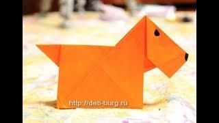 Оригами собака