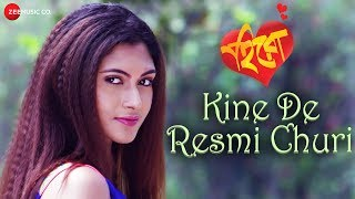 Kine De Resmi Churi Hero   Nabin & Sraborni   Satrujit Dasgupta