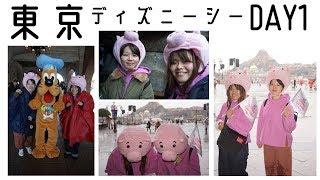 今日の動画▽ みなさんこんにちは!Suzukaです:) 今日の動画は先日東京デ...