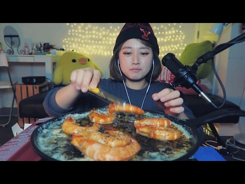[ASMR] Garlic Butter Shrimp Eating Sounds | SHRIMP EDITION 2/3