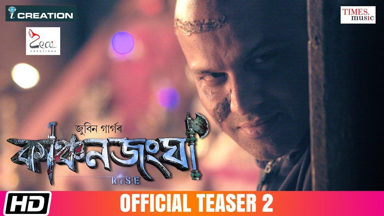 KANCHANJANGHA   OFFICIAL TEASER II   ZUBEEN GARG   Assamese Film 2019