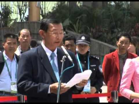 Shanghai EXPO 2010 - Cambodia