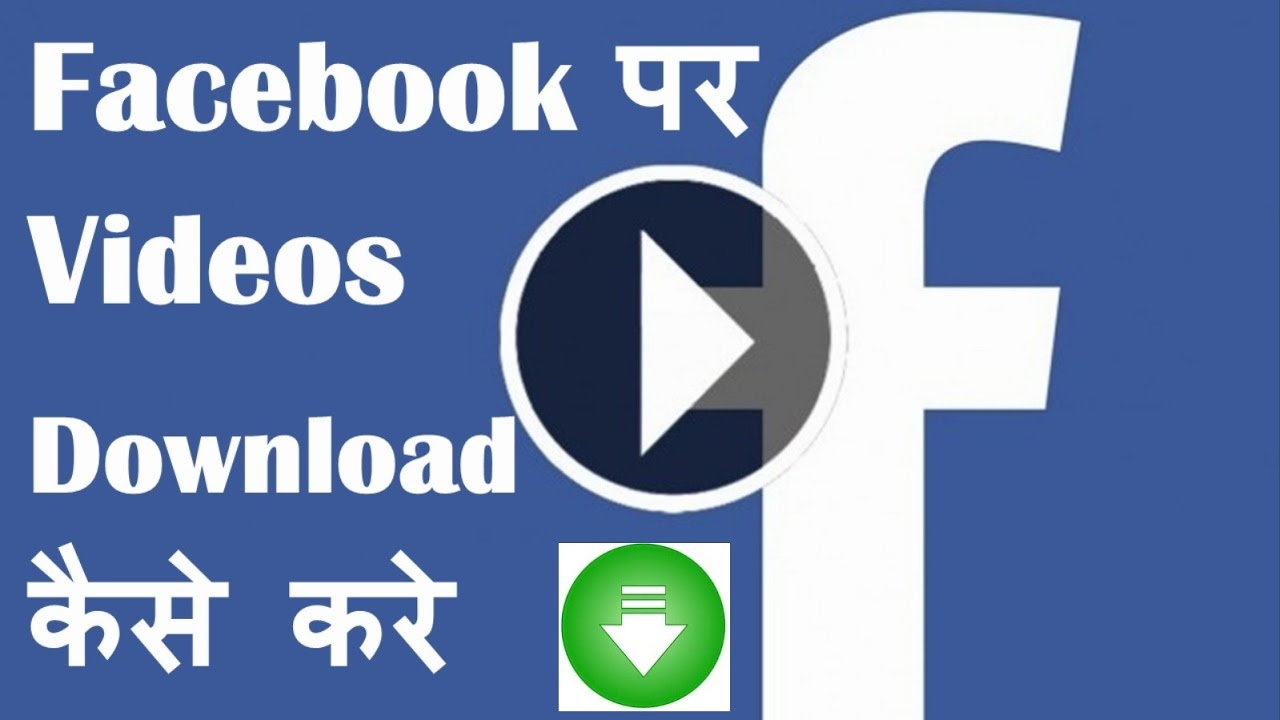 - Facebook To How Videos Youtube Baba Earning Download