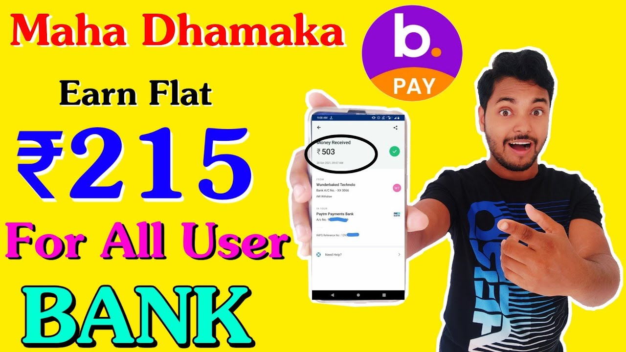Biggest Loot 🔥 BitBNS Pay All User New Promo Code !! Earn ₹200 BNS Token For All OLD and New User