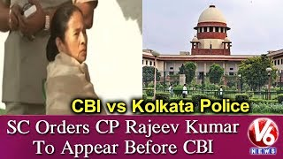CBI vs Kolkata Police | SC Orders CP Rajeev Kumar To Appear Before CBI | New Delhi | V6 News