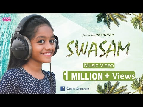NEW TAMIL SONG| SWASAM | OFFICIAL MUSIC VIDEO | FULL HD