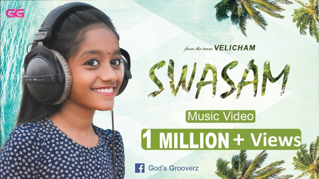 NEW TAMIL SONG  | SWASAM | OFFICIAL MUSIC VIDEO | FULL HD
