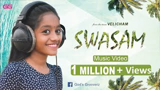 NEW TAMIL CHRISTIAN SONG  | SWASAM | OFFICIAL MUSIC VIDEO | FULL HD