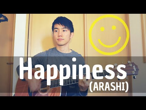 Happiness (ARASHI) Cover【Japanese Pop Music】