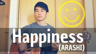 Happiness (ARASHI) Cover【Japanese Pop Music】