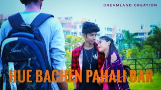 Hue bachan pahali bar /presented by dreamland creation/
