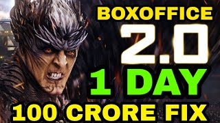 Robot 2.0 first day 100 Crore Collection, Rajnikanth, Akshay kumar, Robot 2.0 RECORD Collection